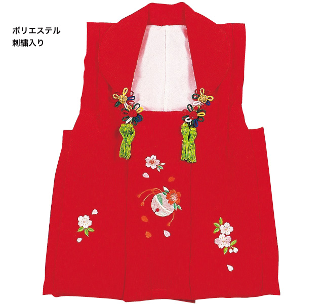 【美やび】三歳被布 ポリエステル 刺繍【89414】七五三 日本製