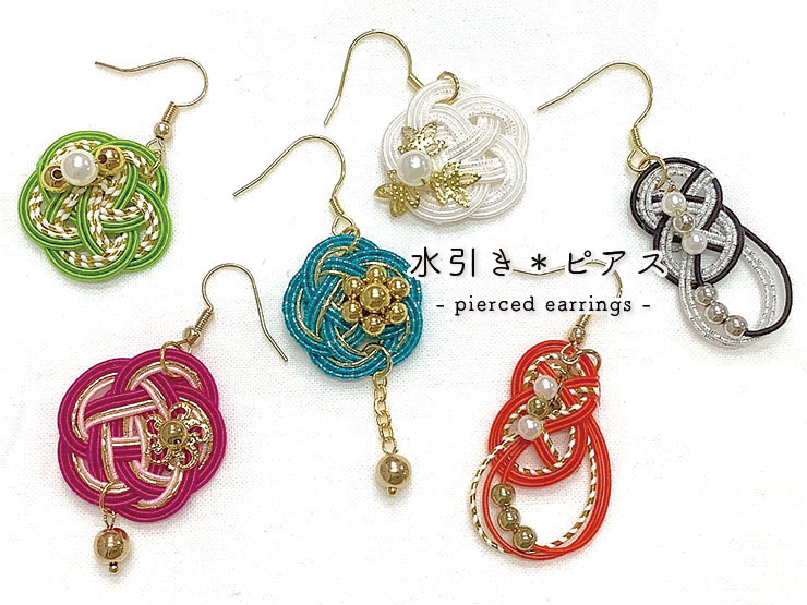 Product Made In Pierced Earrings Accessories Coming Of Age Ceremony Gift Sum Accessory An