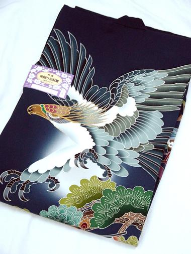 【鷹と宝船】お宮参り初着 男の子【ub-03】