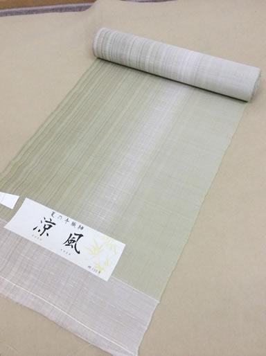 夏の正絹手織紬【涼風】140614-2
