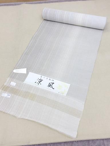 夏の正絹手織紬【涼風】140614-3