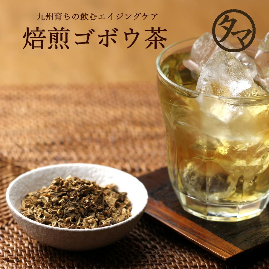 ごぼう茶サムネイル01