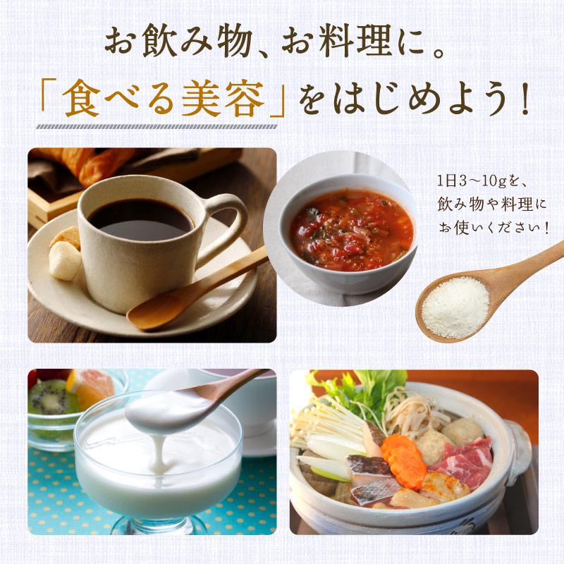 【定期】マリンコラーゲンサムネイル06