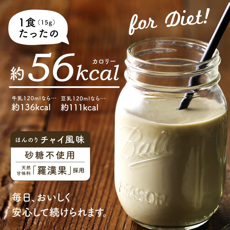 【定期】タンパクオトメサムネイル06