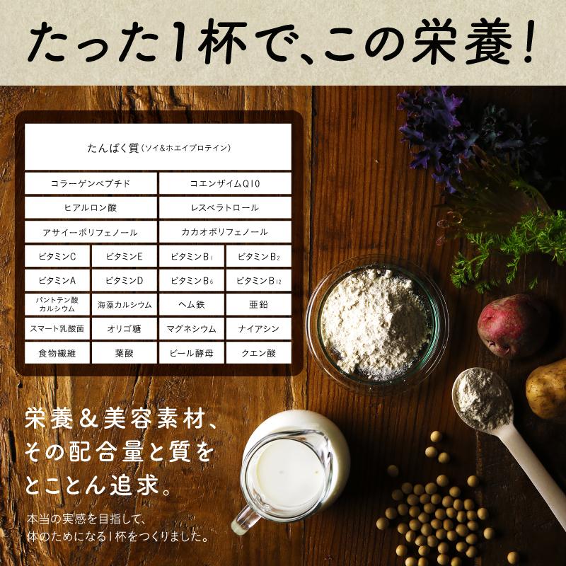 【定期】タンパクオトメサムネイル04