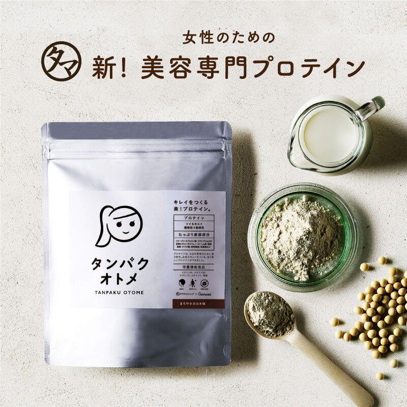 【定期】タンパクオトメサムネイル01