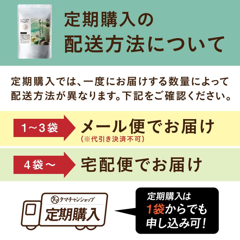 【定期】ちょーぐるとサムネイル03
