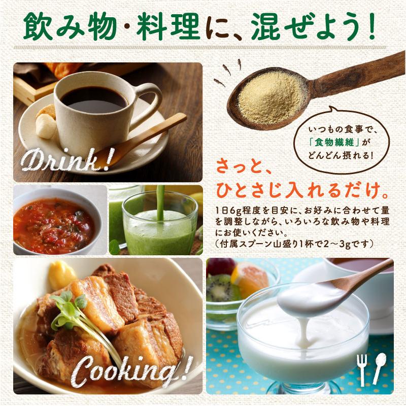 【定期】八百屋ファイバーサムネイル06