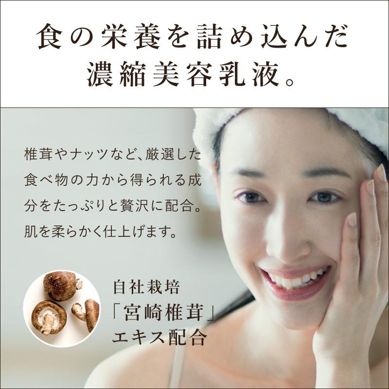 ぜいたくベジミルク【定期】サムネイル02