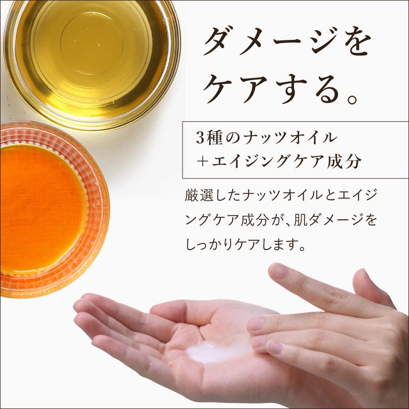 ぜいたくベジミルク【定期】サムネイル05