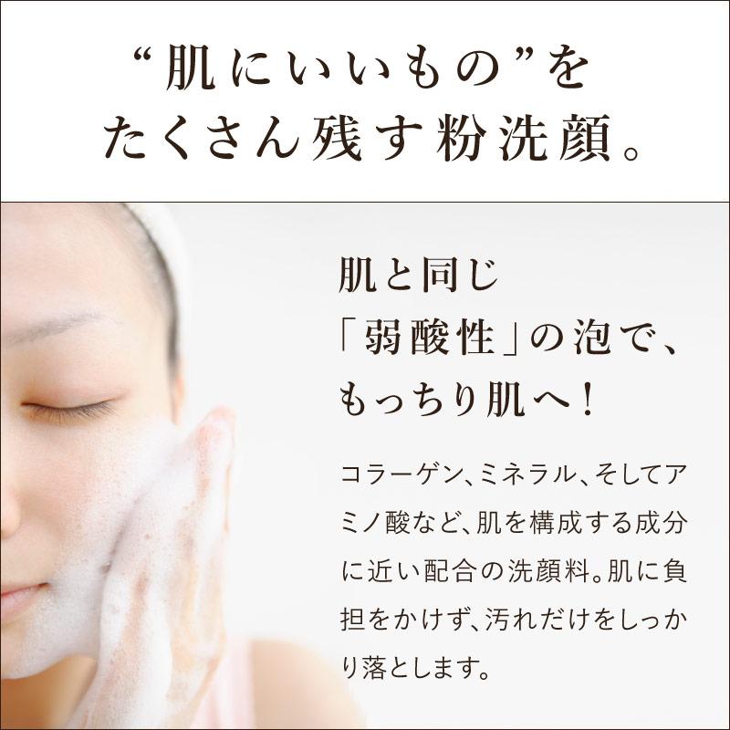 Hadamanmaこなゆきコラーゲンフェイシャル【定期】サムネイル02