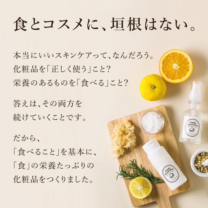 ぜいたくベジミルク【定期】サムネイル03