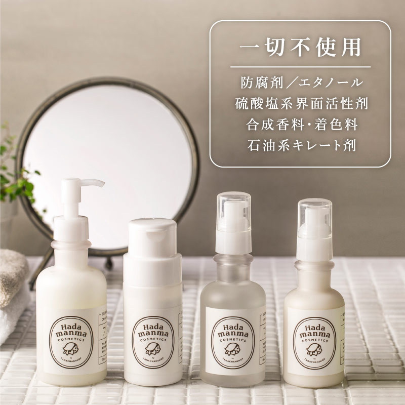 ぜいたくベジミルク【定期】サムネイル06