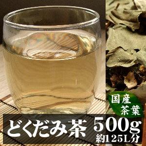 どくだみ茶サムネイル02