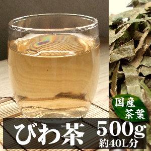 国産びわの葉茶サムネイル02