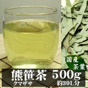 国産熊笹茶(クマザサ)サムネイル02