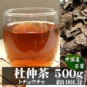 杜仲茶(トチュウチャ)サムネイル02