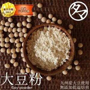 大豆粉500gサムネイル01