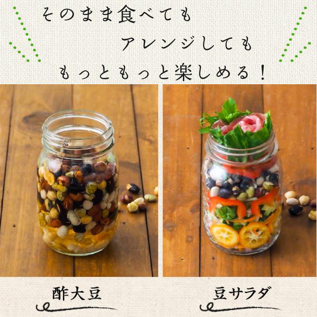 ななつのミックス煎り豆サムネイル07