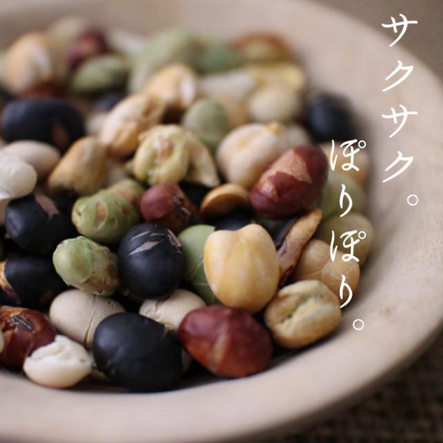 ななつのミックス煎り豆サムネイル05