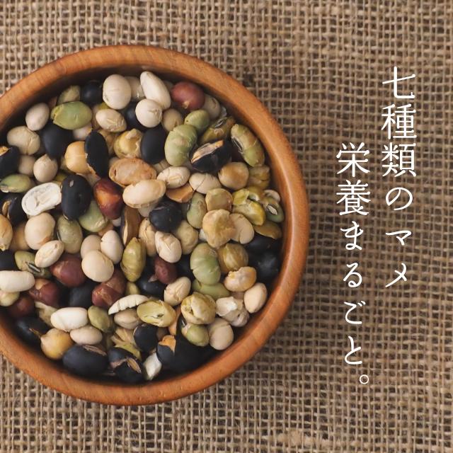 ななつのミックス煎り豆サムネイル09