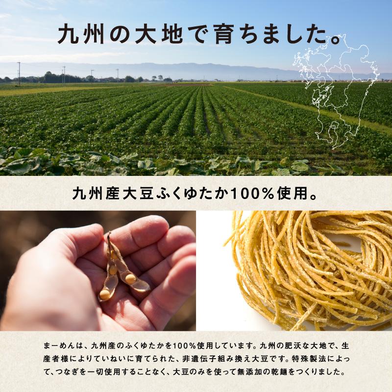 九州まーめんサムネイル04