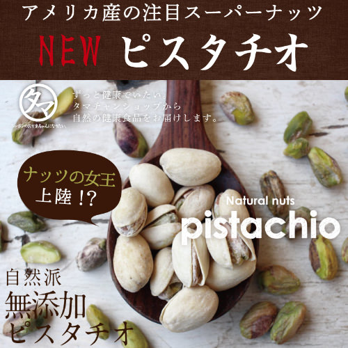 NEW! 7 types of luxury! Happiness mixed nuts (free 1 kg) Walnut almond Pecan & cashew nuts macadamia nuts, hazelnut pistachio nanatsuiro happiness mixed nuts
