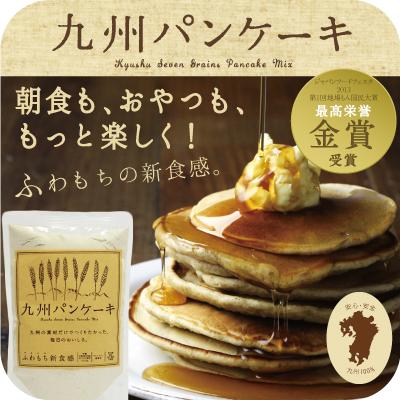 九州パンケーキサムネイル01