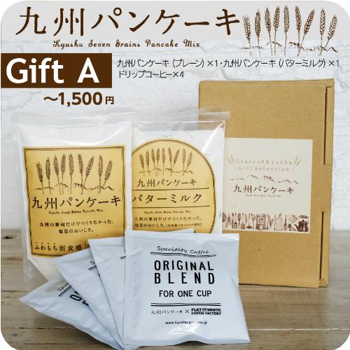 九州パンケーキギフトセットサムネイル01