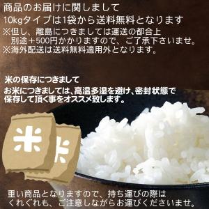 宮崎県産コシヒカリサムネイル02