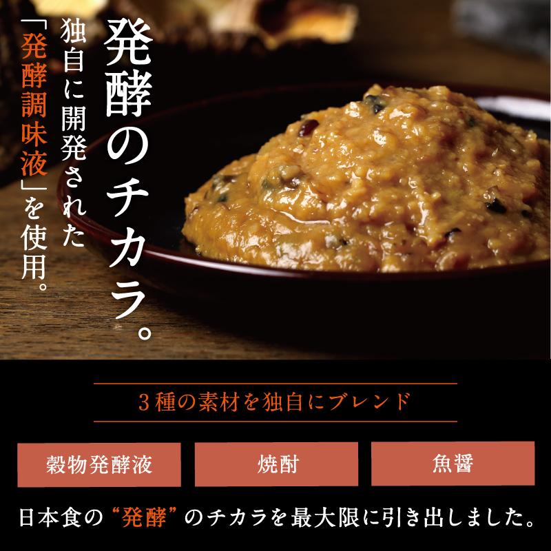 三十雑穀薬膳スープサムネイル09