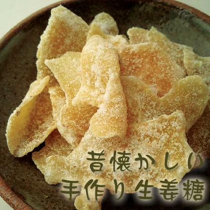 国産生姜糖(しょうがとう)サムネイル01