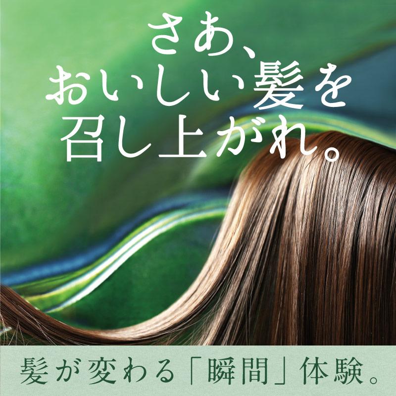 髪サラダ ヘアオイルサムネイル04