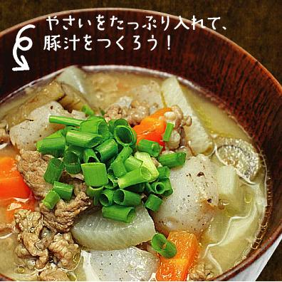 九州野菜セットサムネイル05