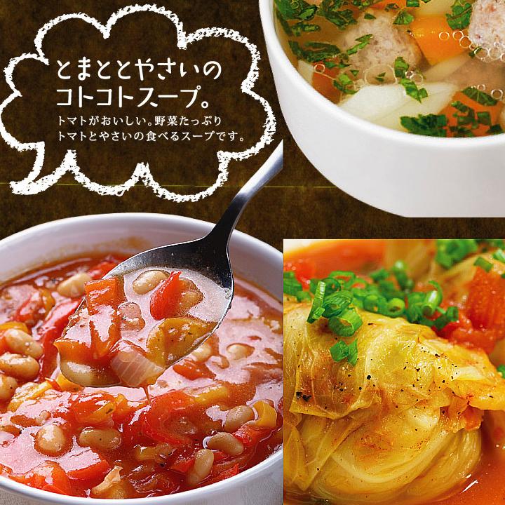 九州野菜セットサムネイル06