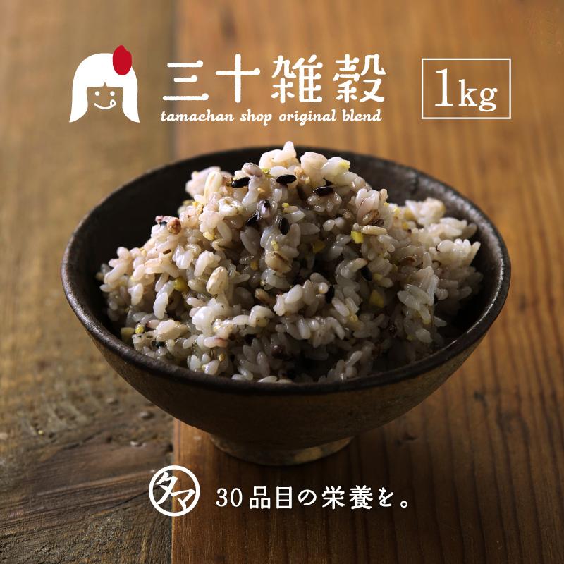家族で健康に!家計にやさしく、おいしい、コスパの良い雑穀米を教えてください。