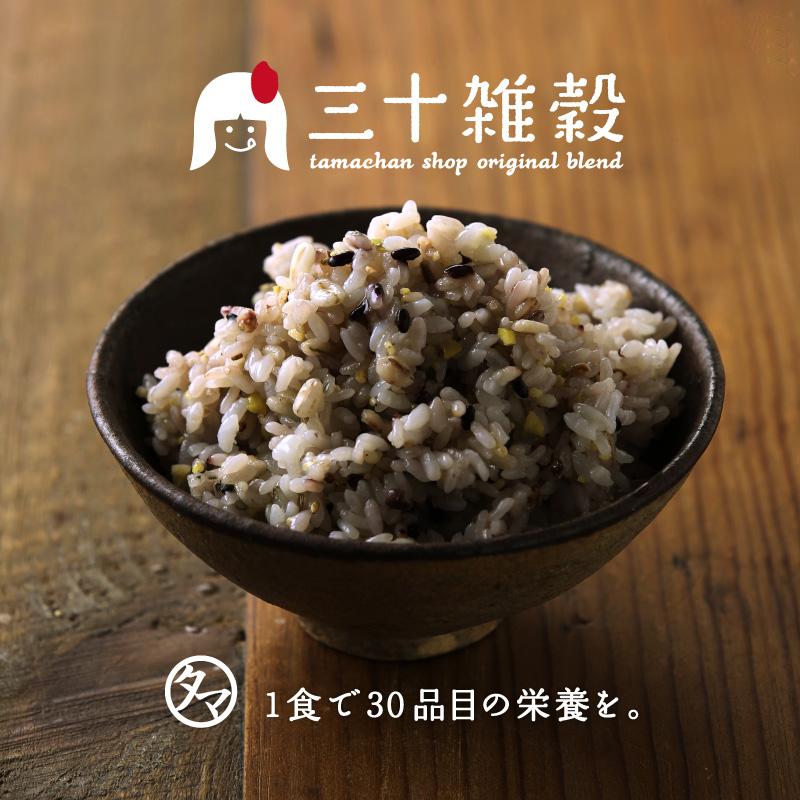国産三十雑穀サムネイル01