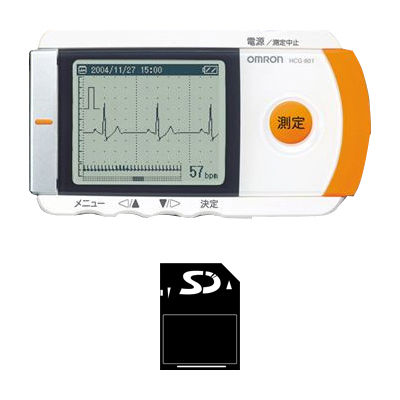 【土曜日出荷対応中】【ポイント3倍+SDカード付き】オムロン HCG-801 携帯型心電計 SDカード利用で300回分の測定データが保存可能 (心電計)