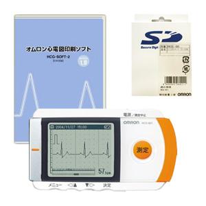 携帯心電計 SALE 心電図印刷ソフト + SDカード メーカー推奨品 直営店 のセットです セット 携帯型心電計 オムロン推奨品 HCG-801 オムロン SD