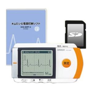 携帯心電計 心電図印刷ソフト + SDカード のセットです お買い物マラソン限定クーポンご利用で最大777円OFF HCG-801 携帯型心電計 SDセット スーパーセール オムロン 市場