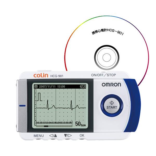 オムロン 携帯型心電計 HCG-901 判読支援ソフトセット 心電計