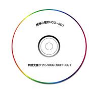 オムロン 判読支援ソフト HCG-SOFT-CL1