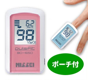 【ポーチ付】【土曜日出荷対応中】【ラッキーシール対応】パルスオキシメーター 日本精密測器 NISSEI パルスフィット BO-650 血中酸素飽和度計 パルスオキシメータ 血中酸素濃度計 日本製 ♪