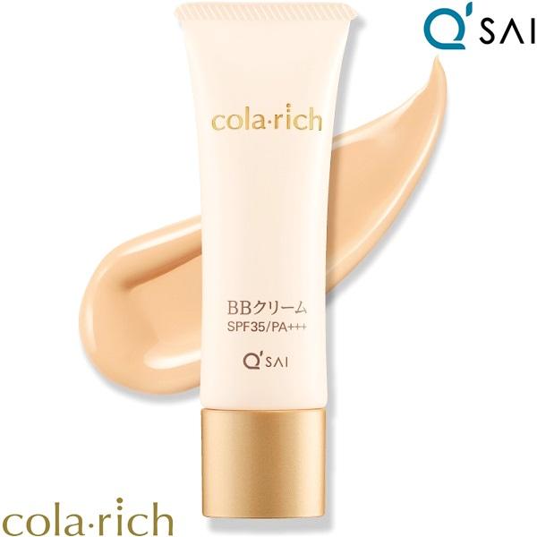 美容液成分配合 シミ くすみ 色ムラをカバー キューサイ 期間限定で特別価格 PA+++ 高い素材 BBクリーム SPF35 コラリッチ オールインワンファンデーション