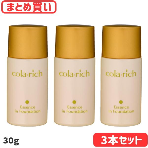 キューサイ コラリッチ オールインワン美容液ファンデーション SPF25 PA++ 30g 約2ヶ月分 3本セット