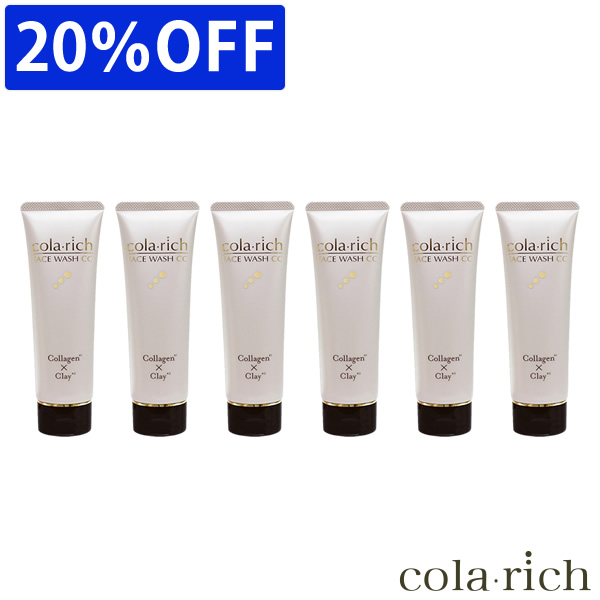 【20%OFF】コラリッチ フェイスウォッシュCC6本まとめ買い/コラーゲン配合美容液洗顔 キューサイ