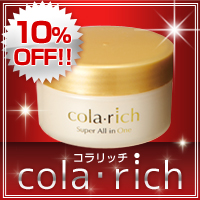 Chiusi Hyaluronan (cola-rich) super all-in-beauty gel cream