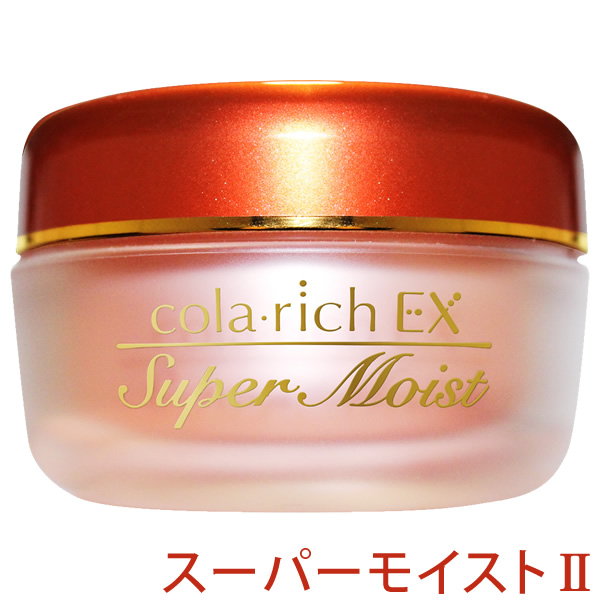 キューサイ コラリッチEXスーパーモイスト2 (1個55g 約1ヵ月分)オールインワン美容ジェルクリーム