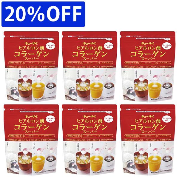 【20%OFF】キューサイ ヒアルロン酸コラーゲン・スーパー(1袋100g入 約20日分)6袋まとめ買い