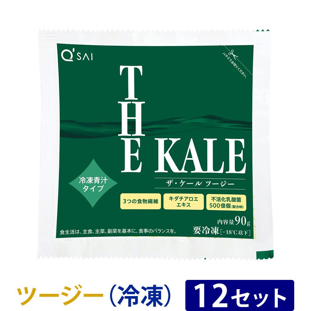 キューサイ ザ・ケール 青汁 ツージー 冷凍 90g×7パック入 12セット